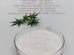 Chinese suppliers Medical Grade Raw Material of Amino Tadalafil Powder Cas 385769-84-6