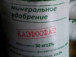 Nitrogen, phosphate, complex fertilizers