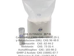 (17beta)-13-Ethyl-17-hydroxy-11-methylenegon-4-en-3-one 220332-82-1 with best price