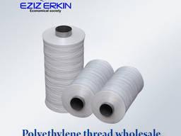 Полиэтиленовый нить для производства мешков опт