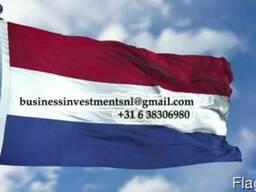 Продажа бизнеса, недвижимости и инвестиции в Голландии