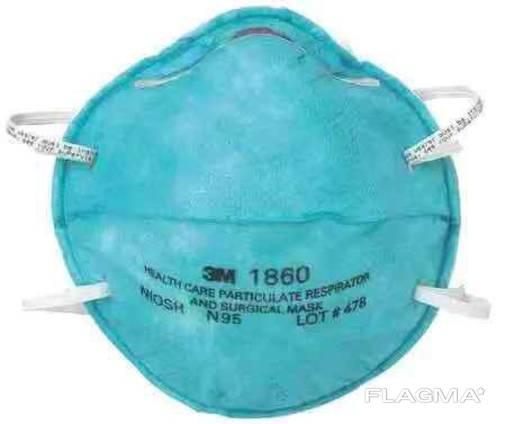 Respirators 3m 1860, 8210, etc
