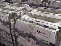 Primair aluminium A-7 | gost aluminium staaf uit Rusland