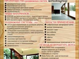 Собственное производство Деревянных окон и Входных дверей . - photo 5
