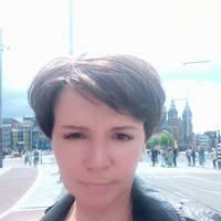 Aioanei Natalia Viktorovna